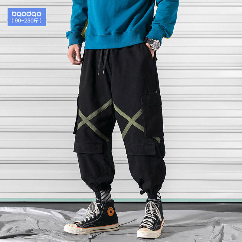 Autumn plus fat plus size casual pants loose Korean trend workwear trousers men Tide brand beam feet fat pants