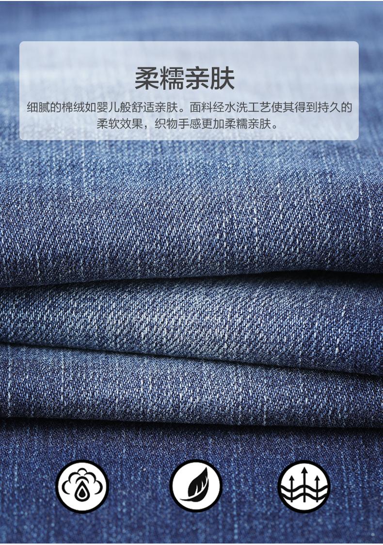 红豆男装  水洗休闲牛仔裤 图2