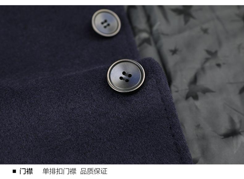 Hodo Đậu Đỏ Nam Mùa Đông Nam Đứng Cổ Áo Slim Kinh Doanh Bình Thường Wool Coat Áo Khoác Nam 0795
