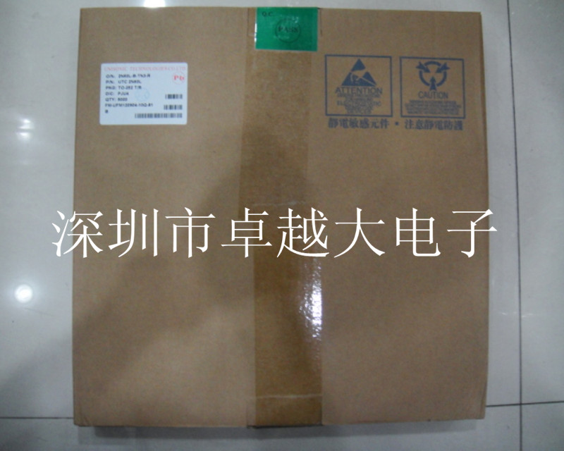 MC34063AL AG SOP8 patch agent UTC Taiwan you shun genuine (professional  electronic distribution list)