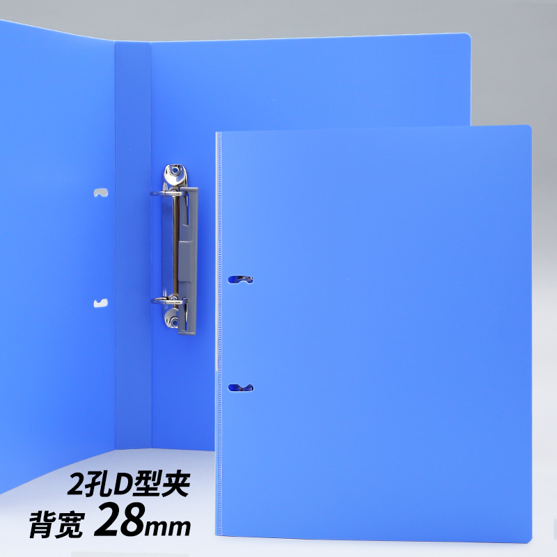 Economical Two-hole Clip Blue