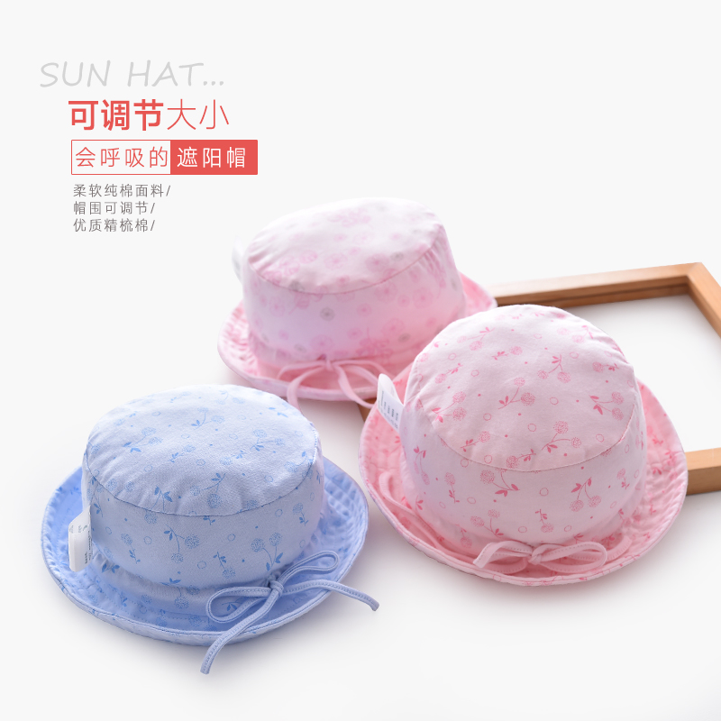 67155d1bfa5 Baby hat spring and autumn sun hat female male baby fisherman hat cap child  sunscreen 0