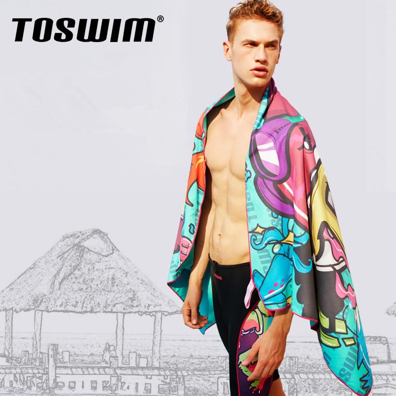 TOSWIM拓胜游泳浴巾吸水速干男女成人游泳包旅行沙滩巾运动浴巾