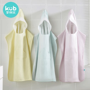 KUB can be better than baby bath towel, pure cotton gauze and hat bathrobe.