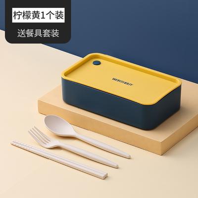 保鲜盒食品级微波炉饭盒加热专用冰箱上班族带饭密封水果便当盒子