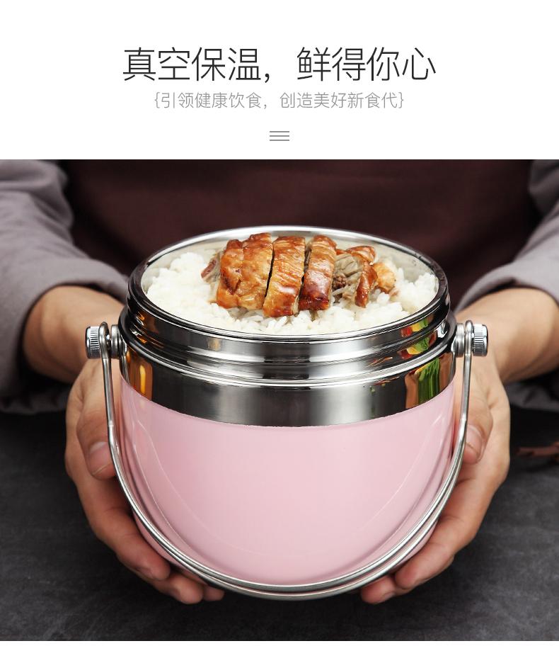 不锈钢保温便当盒上班族带饭便当盒大容量可携式人保温桶学生餐盒详细照片