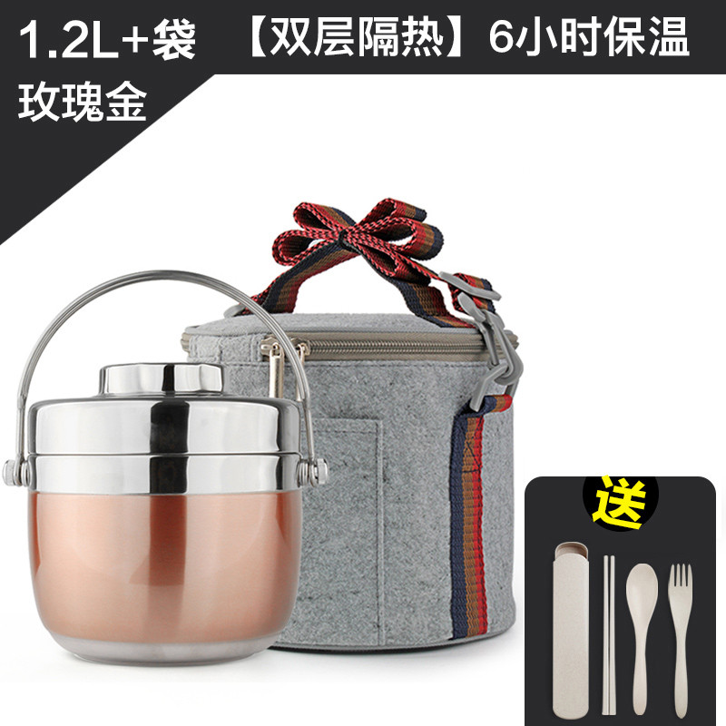 ROSE GOLD 1.2L [DOUBLE INSULATION] [6 HOURS INSULATION] + INSULATION BAG