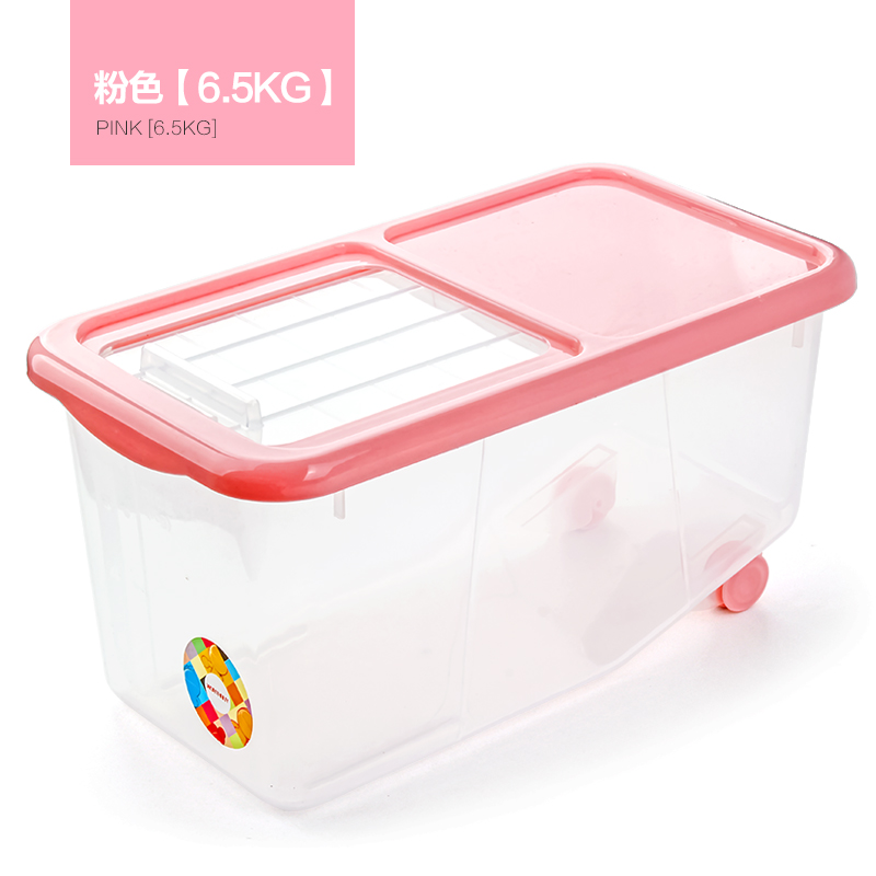 Japan rice bucket storage rice box 10kg rice storage box insect