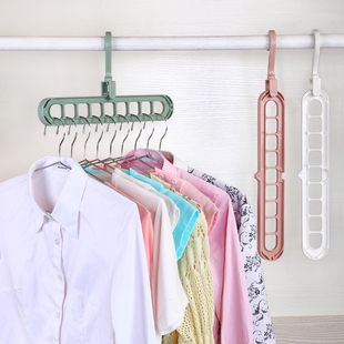 Creative multifunctional 9 hole rotary clothes rack accommodating hook
