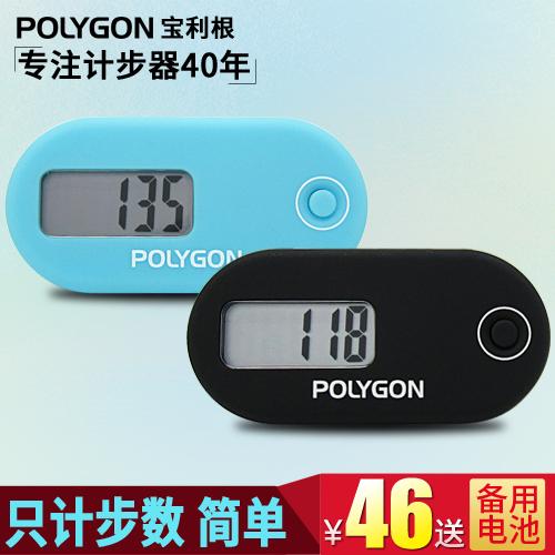 Polygon функции 3D электронный шагомер ребенок старики гулять фитнес мини шагомер мужской и женщины применимый