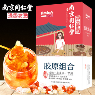 Tongrentang peach glue Xueyan Zaojiao rice 150g