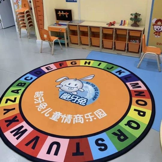 Kindergarten cartoon puzzle carpet early education center picture book hall LOGO custom reading corner children's room game full shop