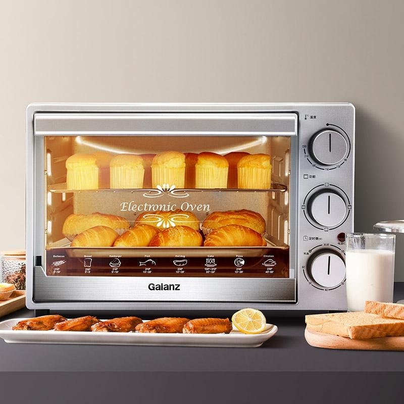 格兰仕烤箱家用小型32L升多功能全自动大容量电烤箱烘焙蛋糕烘箱满219元可用30元优惠券