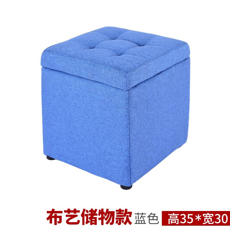 Скамья для хранения ткани темно голубой (30 * 30 * 35)