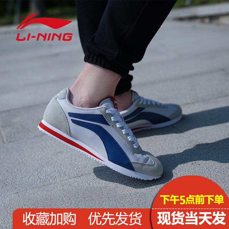 Trung quốc Li Ning giày của nam giới 2018 replica nam 3 K cổ điển giày thường giày xu hướng Agan giày lưới sneakers
