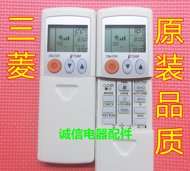 held controller air mitsubishi hand type conditioning s p electric remote