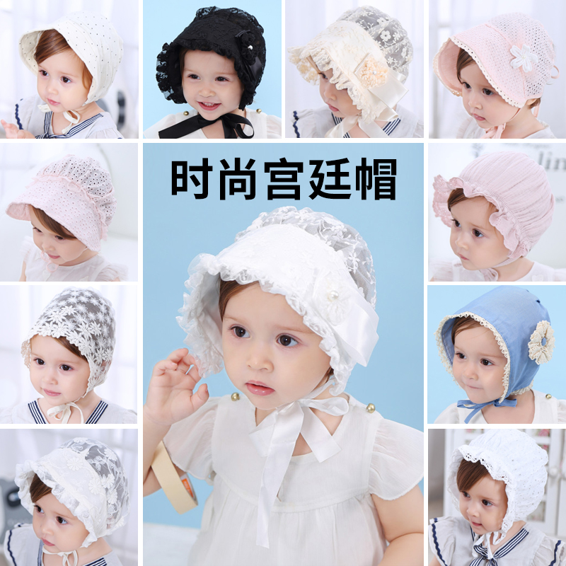 9e4897f39b2 Baby hat spring and autumn summer thin section lace hollow sun hat female  baby Palace hat