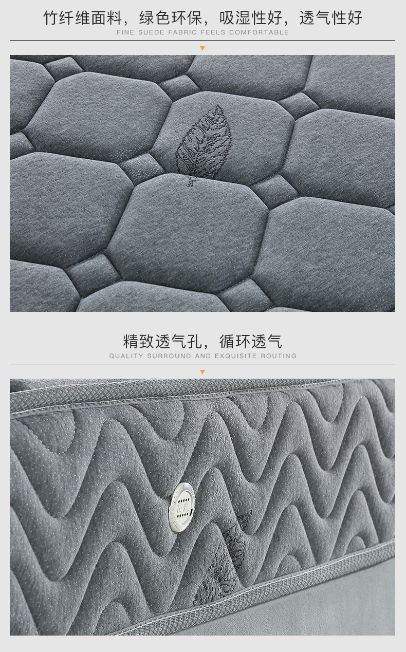 派兰席梦思软硬两用床垫米家用乳胶弹簧椰棕床垫定做详细照片