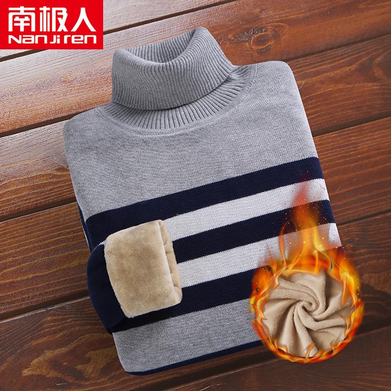 南极人加绒纯棉高领时尚男士毛衣