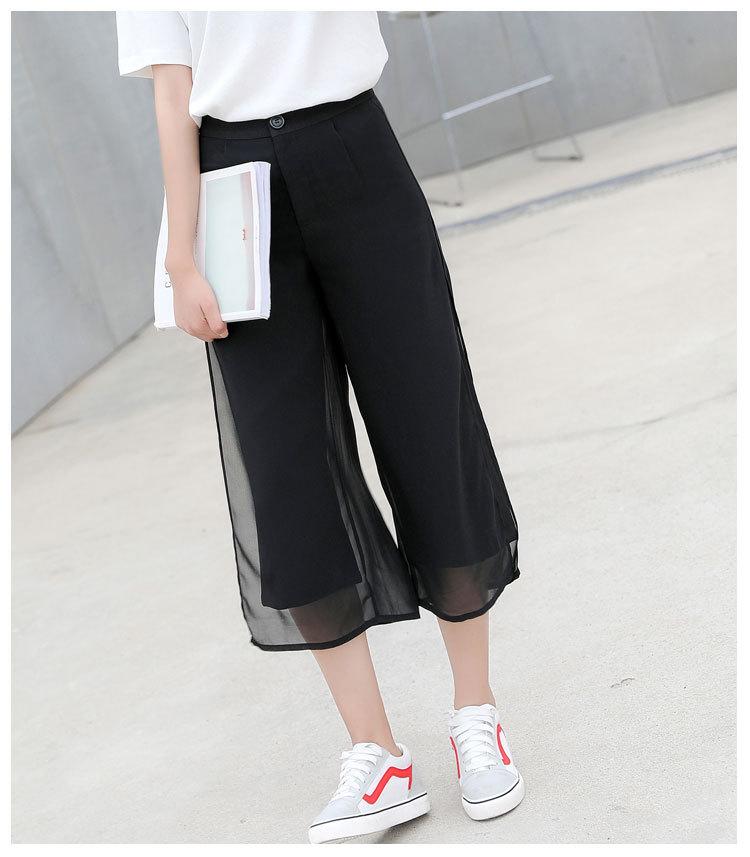 品牌夏新宽松阔腿裤女高腰黑色修身显瘦雪纺七分裤显腿长休闲潮裤