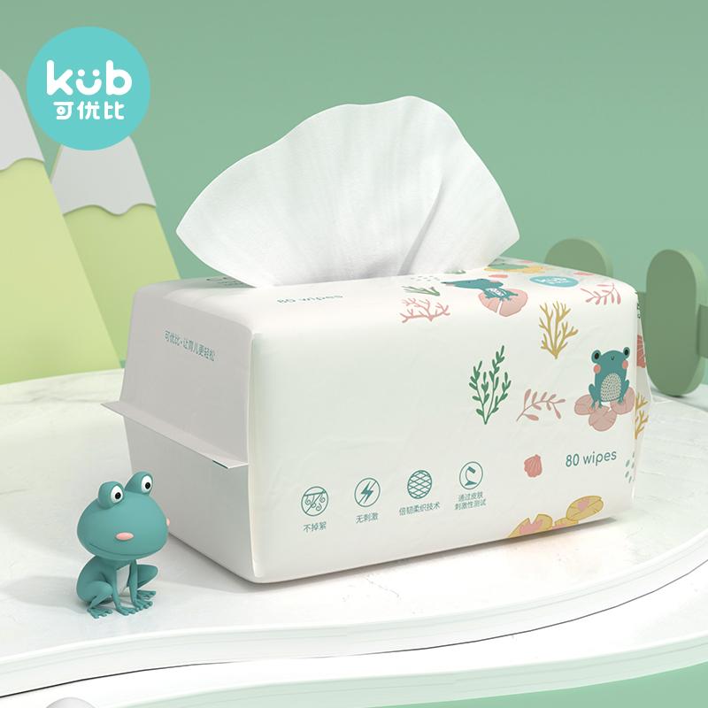可优比婴儿棉柔巾手口屁专用非湿巾纸巾