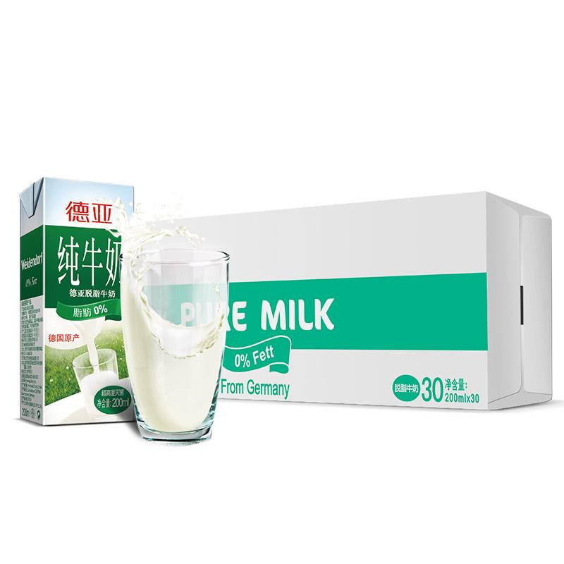 德亚脱脂纯牛奶200ml*30盒