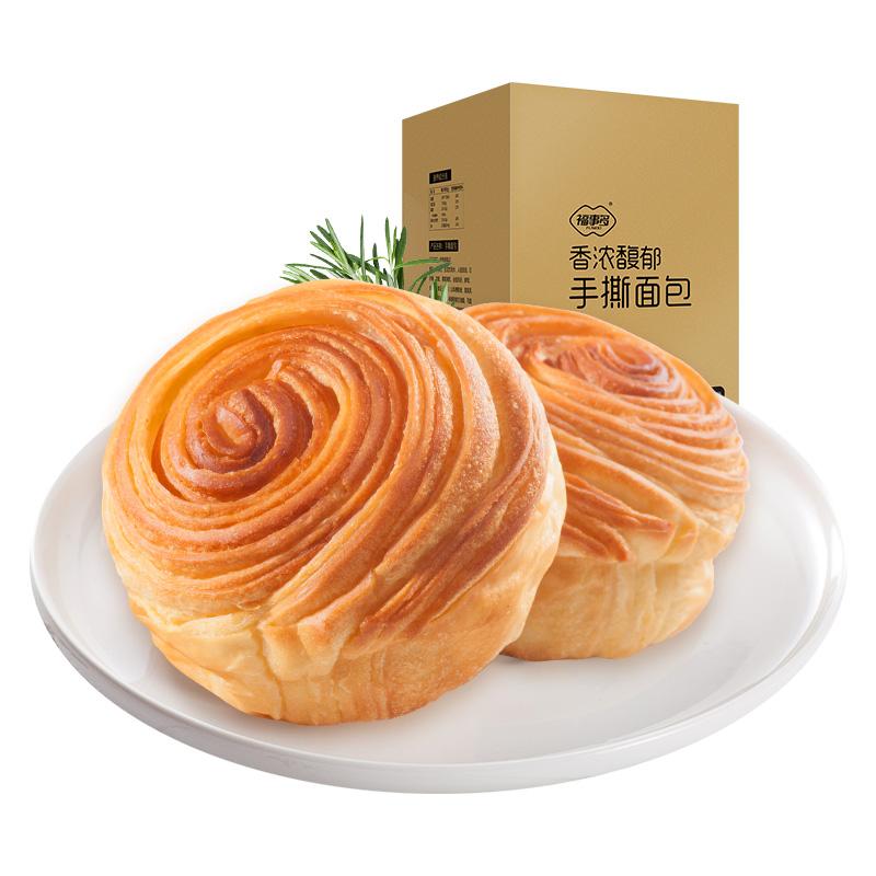 包邮福事多手撕面包500g 整箱网红早餐代餐全麦蛋糕点吐司小点心