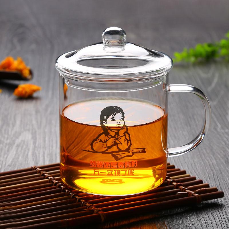 明尚德耐热玻璃杯个性复古茶杯500ml大容量办公水杯带盖带把茶缸