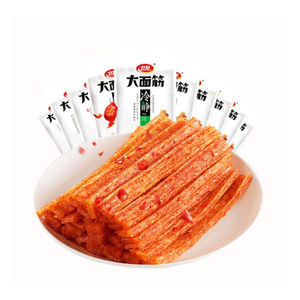 卫龙辣条大面筋礼包65g*10包休闲网红小吃豆干儿时麻辣办公室零食