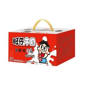 【拍两件】旺仔牛奶O泡果奶组合16盒装