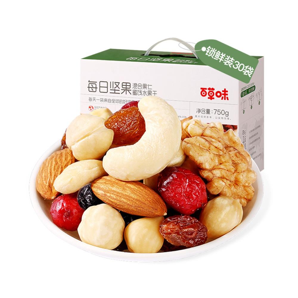 百草味每日坚果30袋750g坚果礼盒健康代餐早餐零食小吃儿童食品