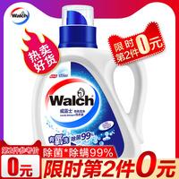 Вальх имеет Кислородный чистый стиральный порошок 1 кг воды для росы содержит Дезинфекционные и антибактериальные ингредиенты