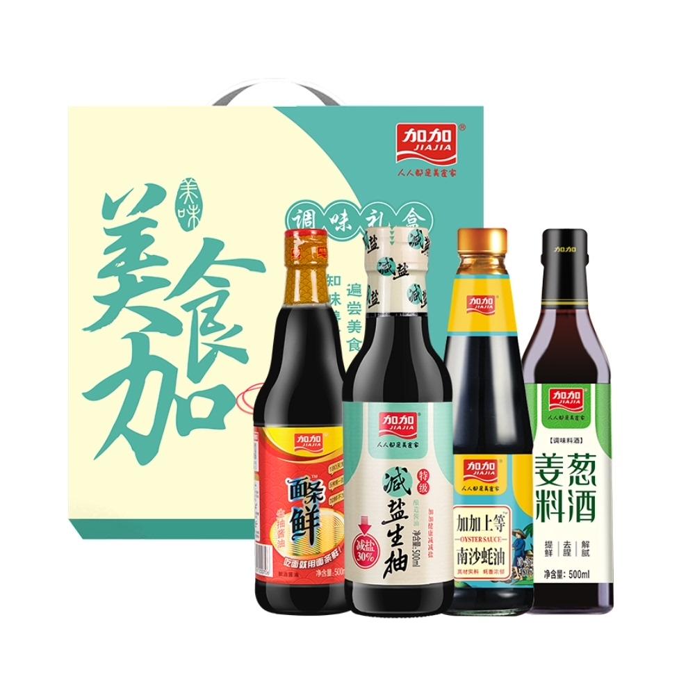 【猫超】加加酱油美食礼盒500ml*4瓶