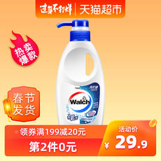 A 300g bottle of Velutin deodorizing and mite removing laundry liquid