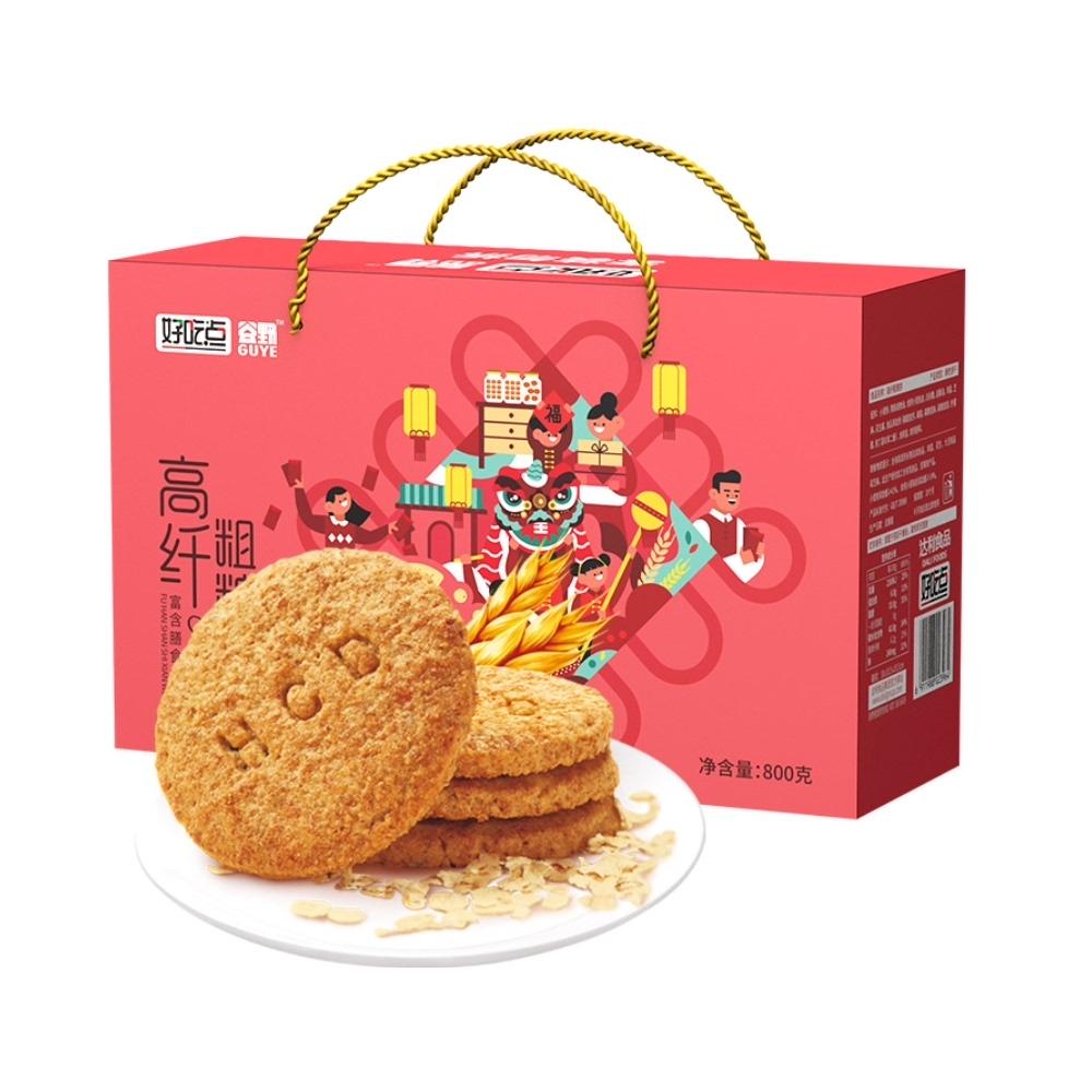 【天猫超市!】好吃点高纤粗粮饼干800g