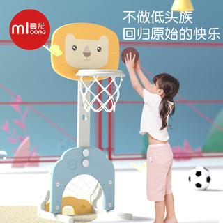 Товары для спортивных игр,  Человек дракон ребенок баскетбол комнатный домой отмены баскетбол коробка в корзину полка ребенок ребенок в корзину мяч категория игрушка, цена 3537 руб