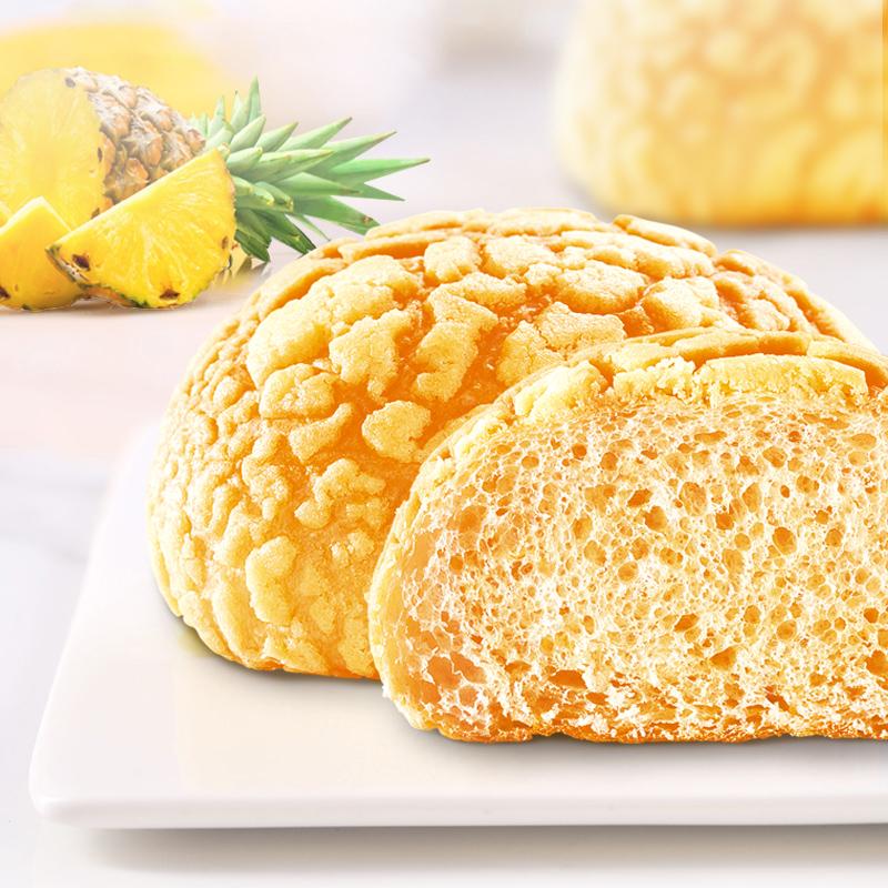 4.9分,蜂蜜+鸡蛋:600gx2件 达利园 糕点菠小萝面包