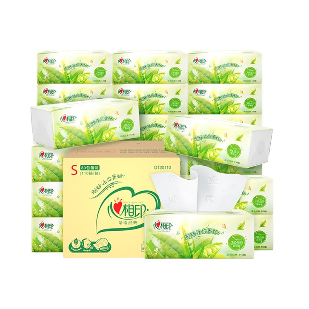 加量不加价茶语抽纸心相印新老包装随机发货110抽30包(24+6)