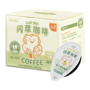 永璞闪萃柚子咖啡液25g*7颗日本进口10倍浓缩原液即溶