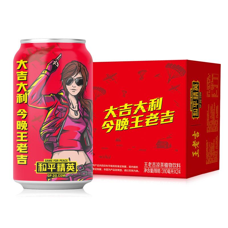 猫超次日达!310mlx24罐x2件 王老吉 王老吉凉茶植物饮料