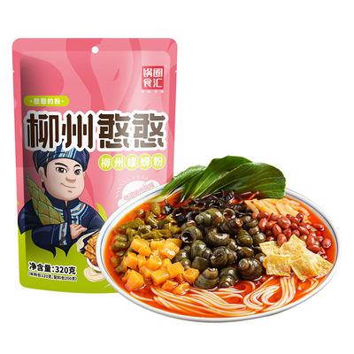 锅圈食汇螺蛳粉柳州螺狮粉方便速食320g广西螺丝米线方便面