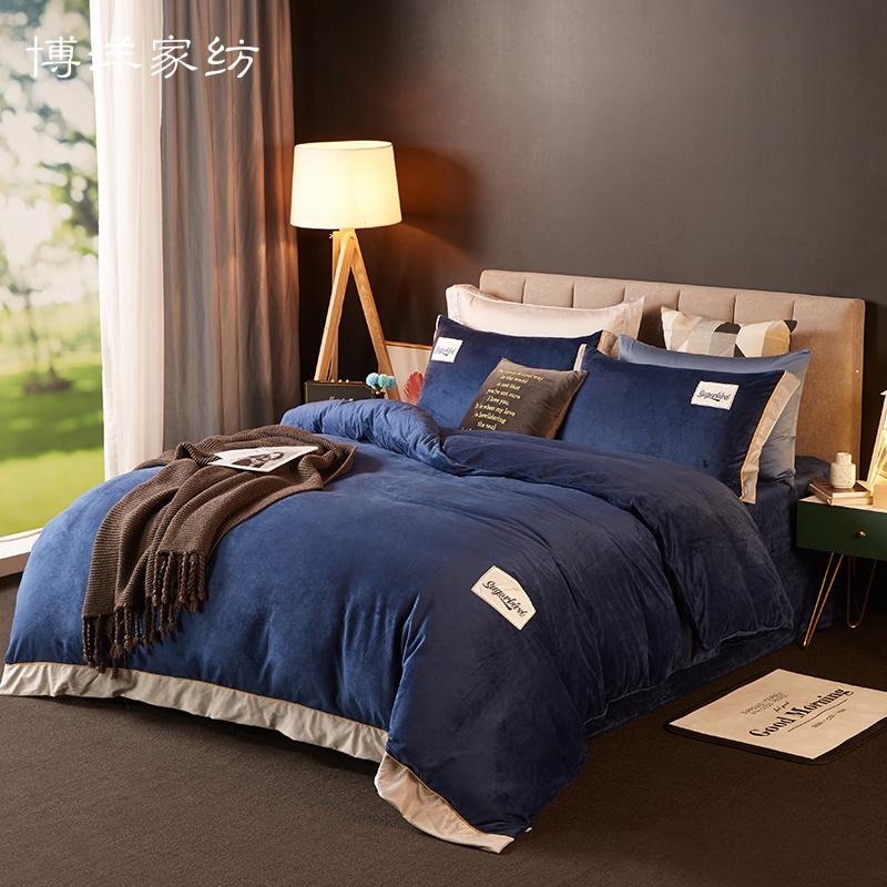 双面加厚珊瑚绒、无静电:BEYOND博洋家纺 四件套 1.5-2米床