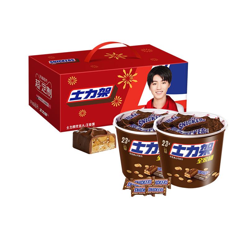 猫超发货、次日达:士力架 牛奶花生夹心巧克力 980g 54元包邮
