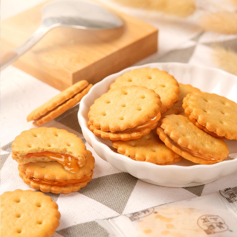 卜珂咸蛋黄麦芽夹心饼干108g×5袋网红休闲零食小圆饼曲奇糕点心
