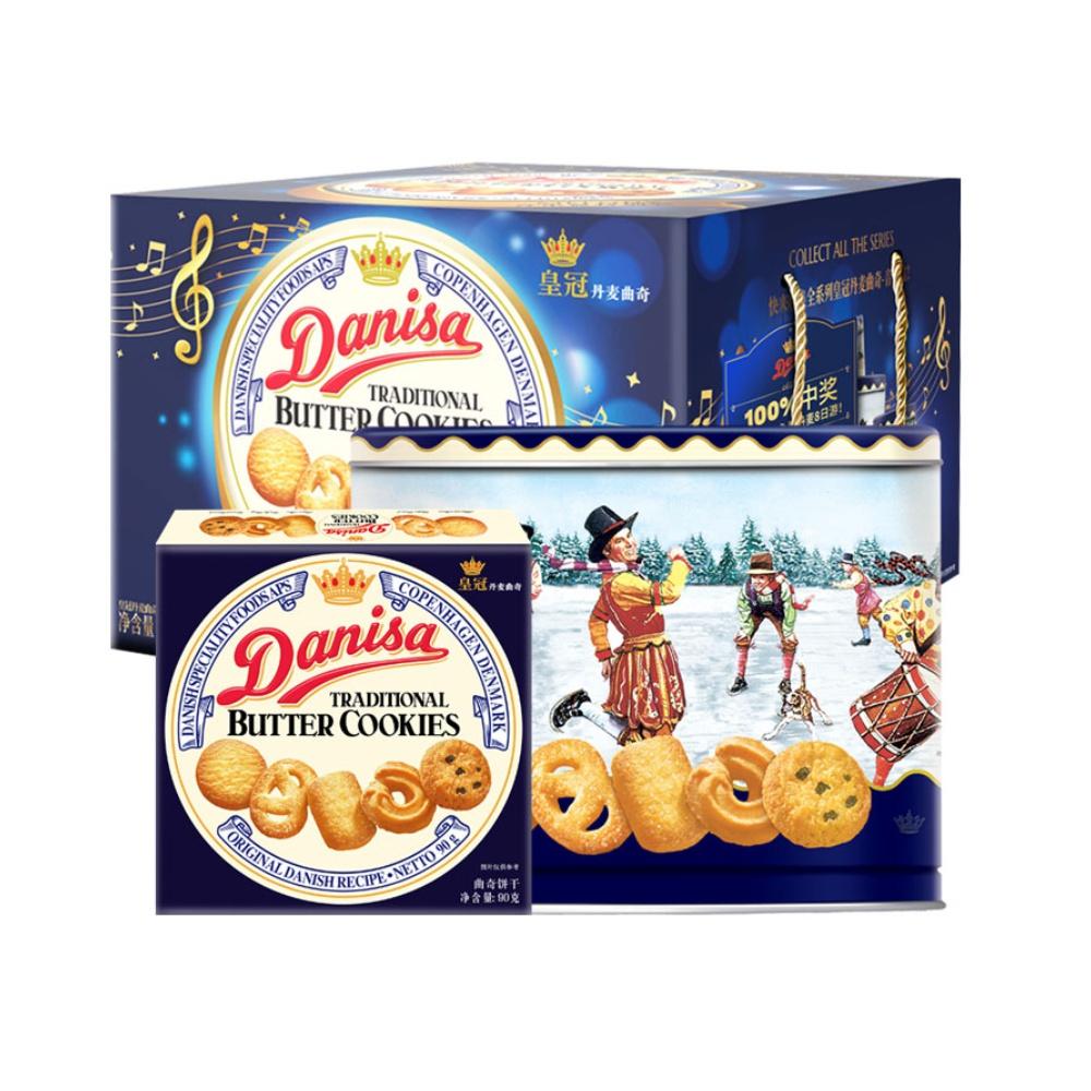 【进口】DANISA/皇冠儿童食品曲奇576g赠90g曲奇饼干节日礼盒零食