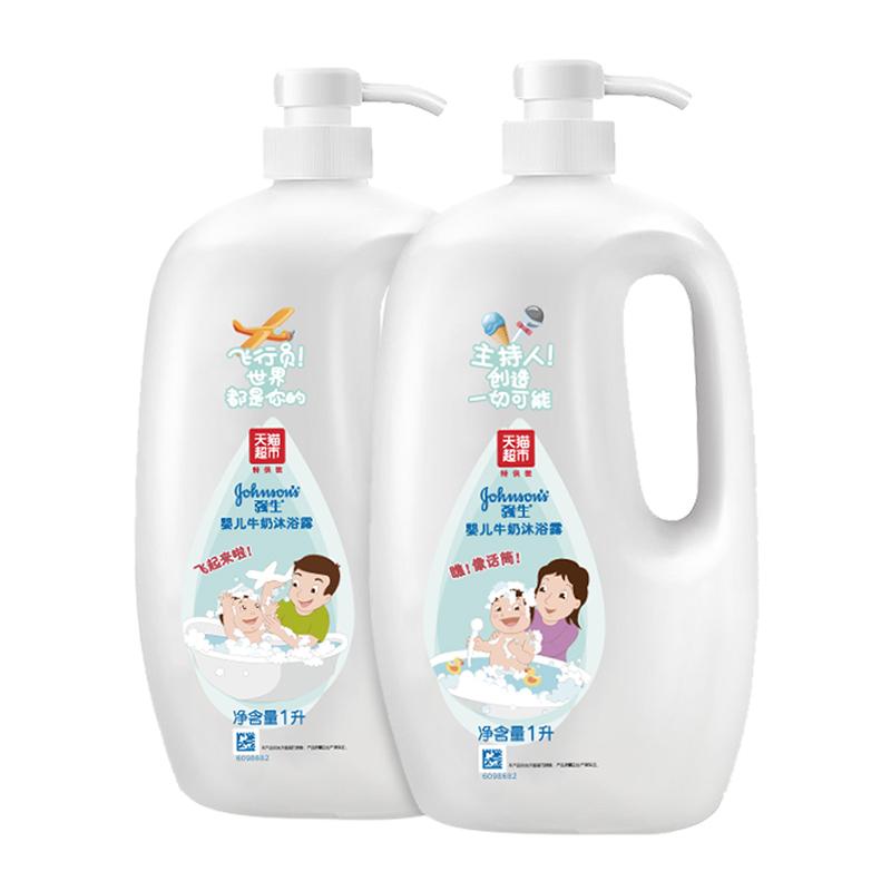 强生婴儿牛奶沐浴露液2L家庭装宝宝幼儿适用洗澡温和洁净无泪儿童