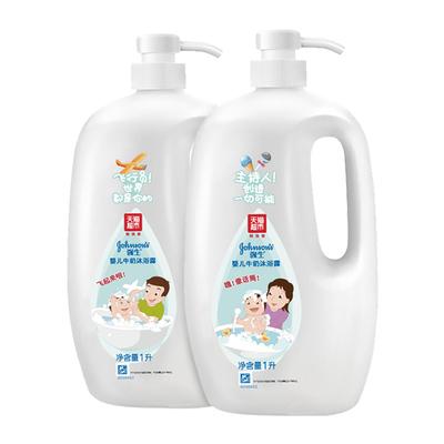 【貓超】2L強生嬰兒牛奶沐浴露液家庭裝
