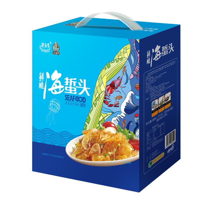 赶海弟鲜脆海蜇头礼盒1200g节日礼盒野生海蜇凉拌凉菜爽脆海产品