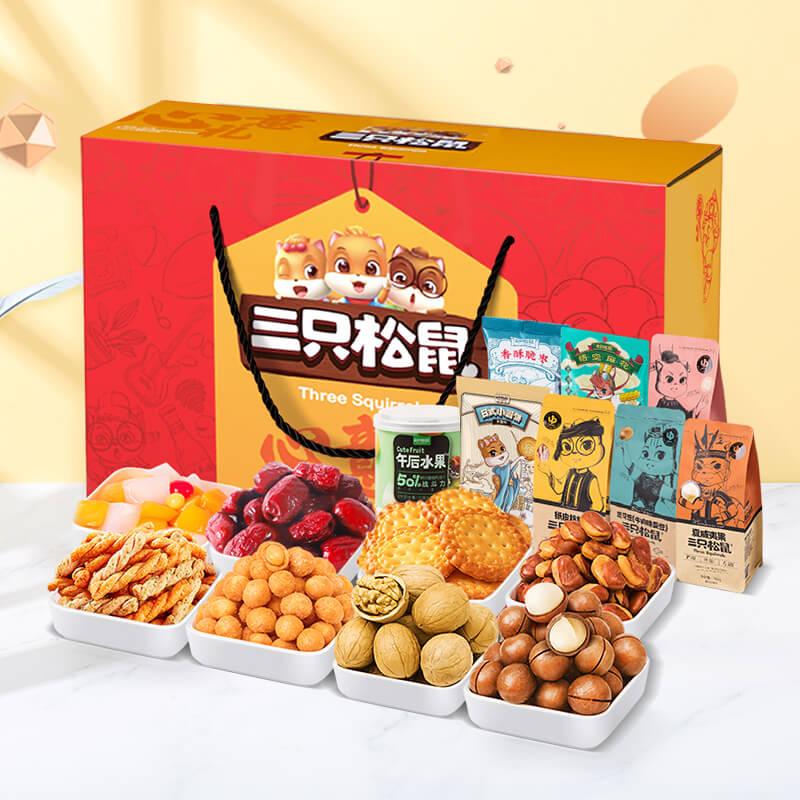 三只松鼠坚果大礼包礼盒1099g休闲零食礼物送礼礼品坚果炒货8袋