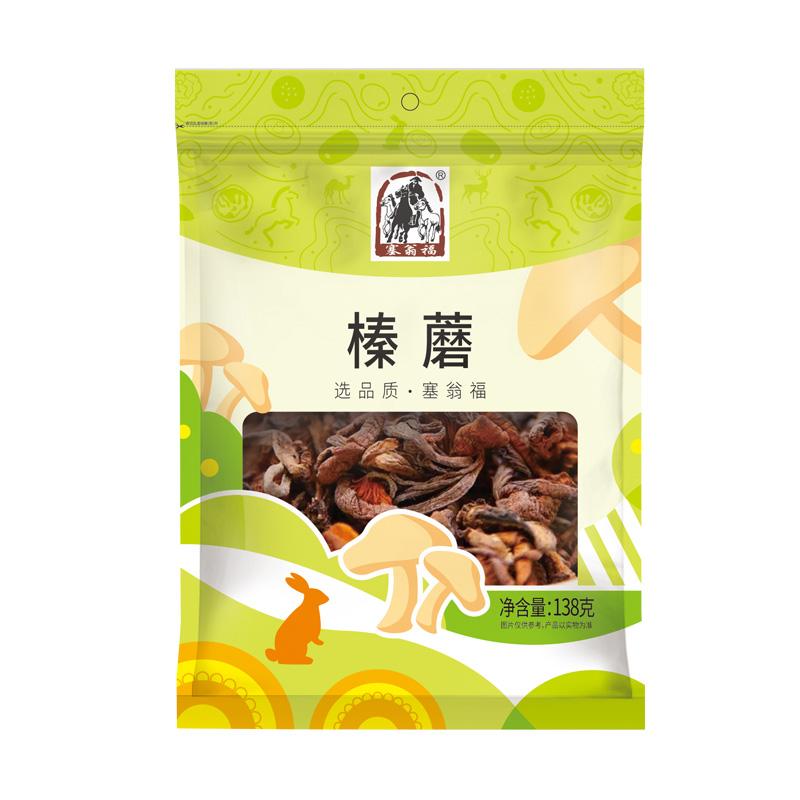 第二件0元 塞翁福榛蘑138g小鸡炖蘑菇